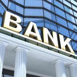 Банки Пышмы