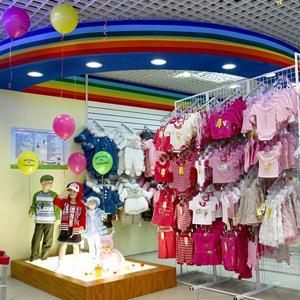 Детские магазины Пышмы