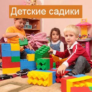 Детские сады Пышмы