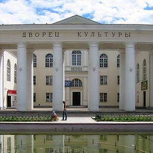 Дворцы и дома культуры Пышмы
