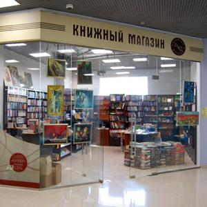 Книжные магазины Пышмы