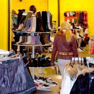 Магазины одежды и обуви Пышмы