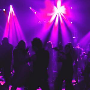 Ночные клубы Пышмы