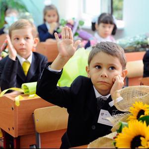 Школы Пышмы