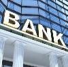 Банки в Пышме