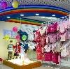 Детские магазины в Пышме