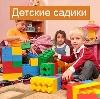 Детские сады в Пышме