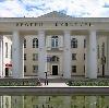 Дворцы и дома культуры в Пышме