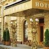 Гостиницы в Пышме
