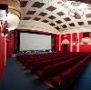 Кинотеатры в Пышме