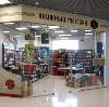 Книжные магазины в Пышме