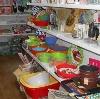 Магазины хозтоваров в Пышме