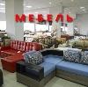 Магазины мебели в Пышме