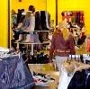Магазины одежды и обуви в Пышме
