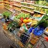Магазины продуктов в Пышме
