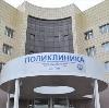 Поликлиники в Пышме