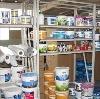 Строительные магазины в Пышме