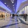 Торговые центры в Пышме