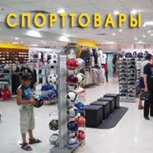 Спортивные магазины Пышмы