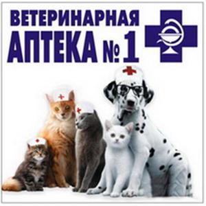 Ветеринарные аптеки Пышмы